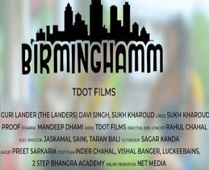 Birminghamm – The Landersrically Lyrics
