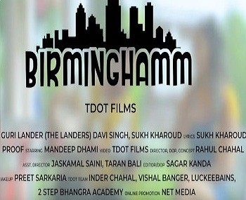 Birminghamm – The Landersrically Lyrics