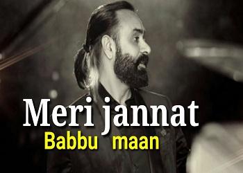 Meri jannat -Lyrics Babbu Maan