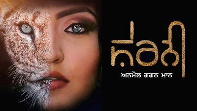 Sherni -Lyrics -Anmol Gagan Maan
