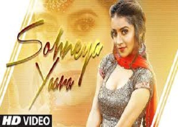 Sohneya Yaara (Full Song) Lyrics - Bhumika Sharma
