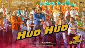hud-hud-dabangg-3-Salman Khan, Sonakshi Sinha