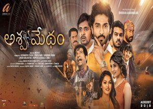 Aswamedham Telugu Full Movie Leaked Online by TamilRockers