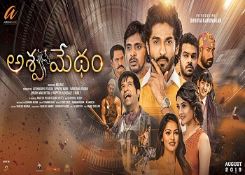 Aswamedham Telugu Full Movie Leaked Online by TamilRockers