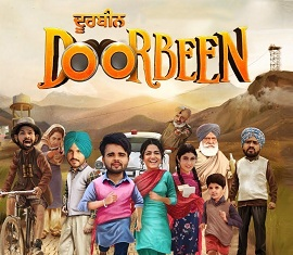 Doorbeen Full movie download