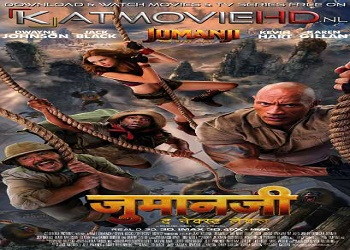 Jumanji The Next Level Hindi Full