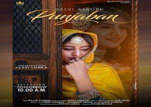 Punjaban Baani Sandhu Lyrics