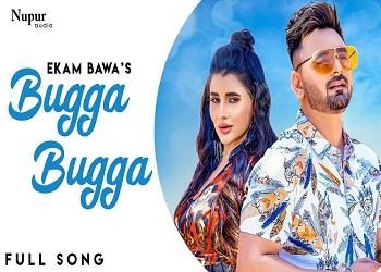 Bugga Bugga Ekam Bawa Lyrics