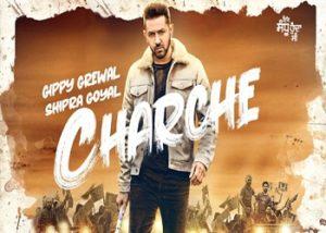 Charche Gippy Grewal Shipra Goyal Lyrics