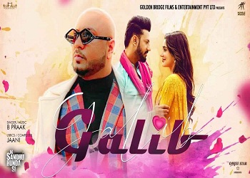 Galib Lyrics B Praak Gippy Grewal Neha Sharma