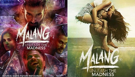Malang Full Movie Download 720p 1080p 480p Hd Filmyzilla Latest Song Lyrics And News
