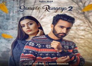 Sanwle Rangeya 2
